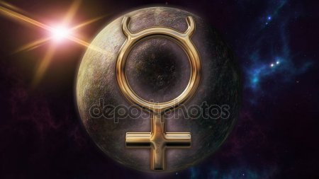 depositphotos_148424227-stock-photo-mercury-zodiac-horoscope-symbol
